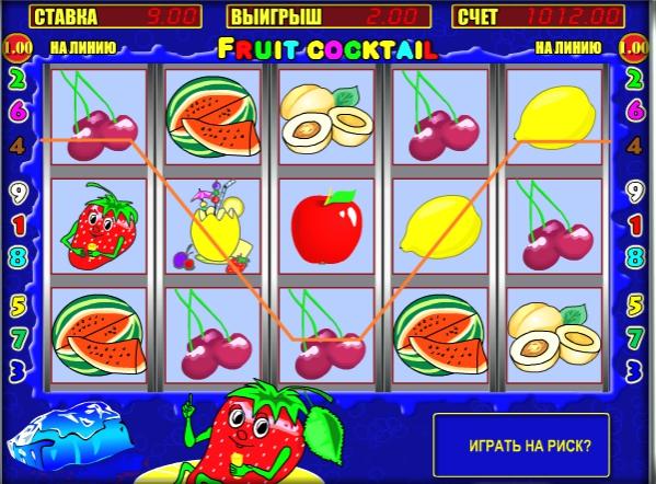 slot fruit coctail