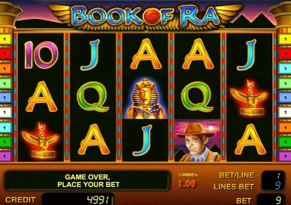 Гральний автомат Книга Ра - Book of Ra